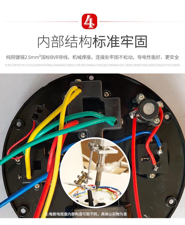 电缆卷盘空盘