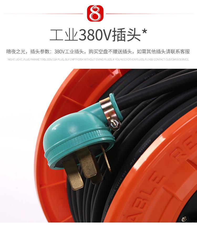电缆绕线盘