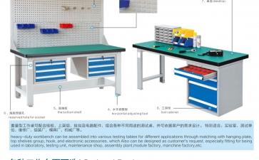 防静电挂板工作台介绍