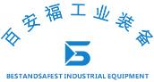 惠州市百安福工业装备有限公司
